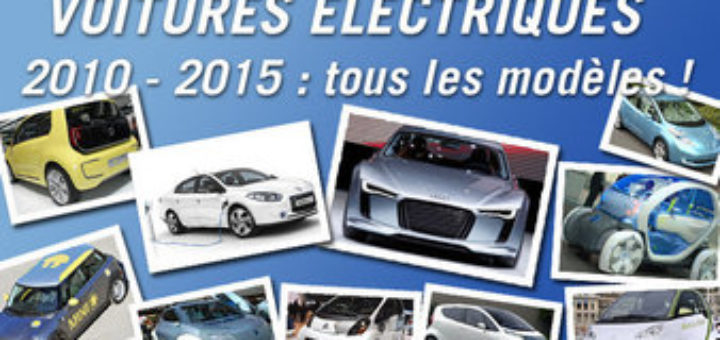 voiture electrique comparatif 2015 dm service. Black Bedroom Furniture Sets. Home Design Ideas